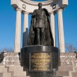 Monument to Emperor Alexander II of Russia — Stock Photo