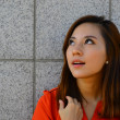 Asian Young Business Woman's Portrait — Stock Photo #13485534