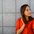 Asian Young Business Woman's Portrait — Stock Photo #13485537