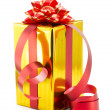 Stock Photo: Wrapped presents with bows and ribbons