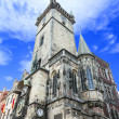 Old Town Hall Prague — Stock Photo