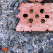 Stock Photo: Macadam brick