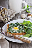 Spinach and egg sandwich — Stock Photo