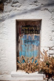 Traditional greek blue doors — Stock Photo