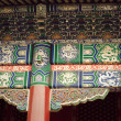 Gugun, Forbidden city, china - Stock Photo