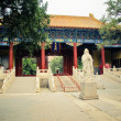 Forbidden City - Beijing, China - Stock Photo