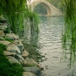 An Arch Bridge at The Summer Palace. - Stock Photo