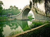 An Arch Bridge at The Summer Palace. — Stock Photo