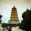 Giant Wild Goose Pagoda - Buddhist pagoda in Xian, China. - Stock Photo