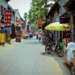 Luoyang town in China, Henprovince — Stock Photo #18645357