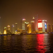 Night shanghai, beautiful suzhou river and lujiazui financial center — Stok fotoğraf