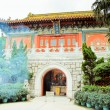 Stock Photo: Small Chinese Buddhist Temple at Po Lin Monastery