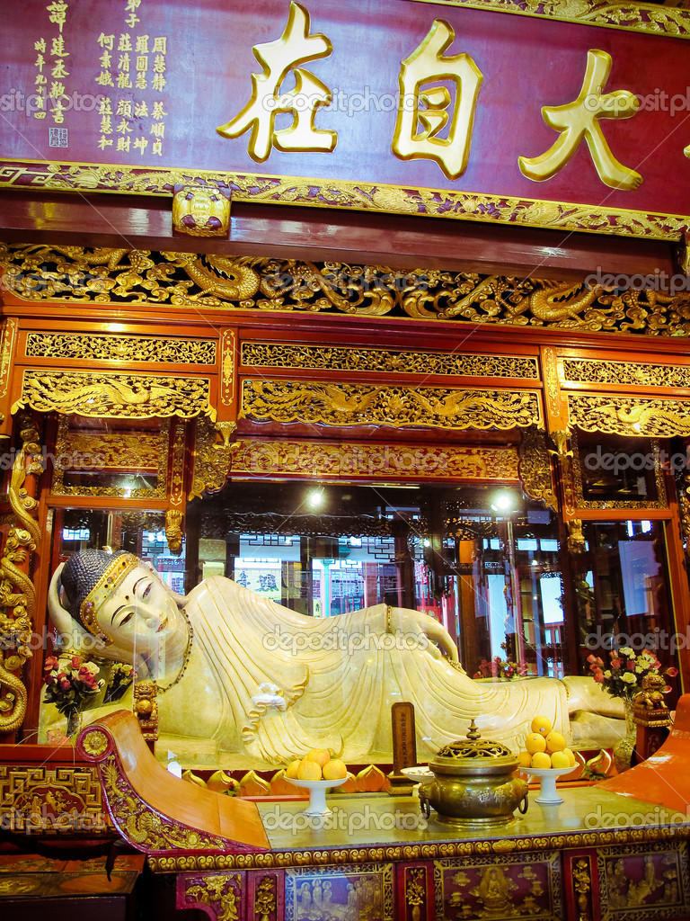 Buddha statue at Jade Buddha temple in Shanghai, China  Stock Photo #18834763