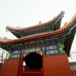 Lama temple - Stock Photo
