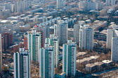 Airview panorama of Beijing, China — Stock Photo