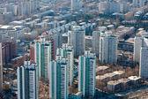 Airview panorama of Beijing, China — Stock Photo
