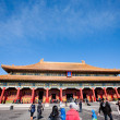 The Forbidden City - Stock Photo