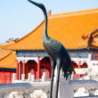 The Forbidden City  — Foto de Stock