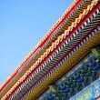 Details of The Forbidden City  — Zdjęcie stockowe