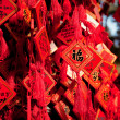 Wish cards in a Buddhist temple in Beijing — Stock Photo