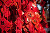 Wish cards in a Buddhist temple in Beijing — Stockfoto