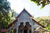 Temple in Chiang Dao, Thailand — Foto de Stock