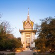 Stock Photo: Killing Fields of Choeung Ek in Phnom Penh, Cambodia