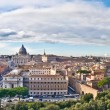 Royalty-Free Stock Photo: Panorama of Rome