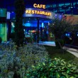 Night cafe on the road to Athens, Greece - Stock Photo