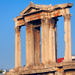 Stock Photo: Hadrian´s Arch, in back Acropolis, Athens, Greece