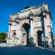 Arc de Triomphe du Carrousel (1806-1808, designed by Charles Per — Stock Photo