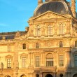 Louvre museum before sunset, Paris, France — Stock Photo