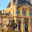 Louvre Palace and Equestristatue of Louis XIV before sunset, Paris, France — Stock Photo #12854233