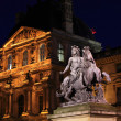Night view of Louvre Palace and Pyramid, Paris, France — Stock Photo #12854278