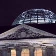 The Reichstag building — Stock Photo