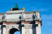 Arc de Triomphe du Carrousel (1806-1808, designed by Charles Per — Stock Photo