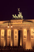 Quadriga of Brandenburger Tor (The Brandenburg Gate) — 图库照片