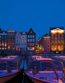 Canal houses on Singel, Amsterdam, Netherlands — Foto Stock