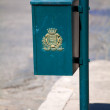 Decorated vintage litterbin , Cienfuegos, Cuba - Stock Photo