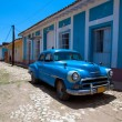 Vintage car in the old town, Trinidad, Cuba - Stock Photo