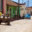 Stock Photo: Houses in old town, Trinidad, Cuba
