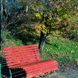 Bench in autumn park, Moscow — Stock Photo