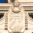 Sign of Cuba on former President palace, Havana, Cuba — Stock Photo