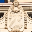 Sign of Cuba on former President palace, Havana, Cuba - Stock Photo
