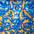 Vintage Porcelain tile оf 19th. century on the wall of old buil - Stock Photo