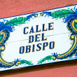 Vintage Sign of name of street, Havana, Cuba — Foto Stock