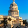 The Capitol building, Havana — Stock Photo #12883519