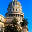 The Capitol building, Havana — Stock Photo #12883528