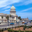 The Capitol building, Havana — Stock Photo