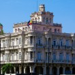 Hispanic embassy, Havana, Cuba - Stock Photo
